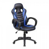 SILLA GAMING ROCADA CHAIR STUDENT